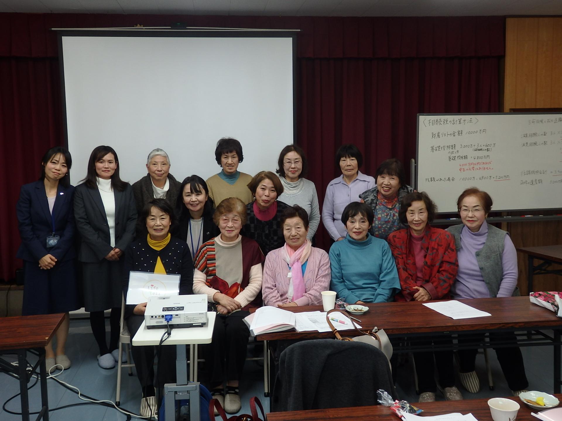 20020111女性部セミナー