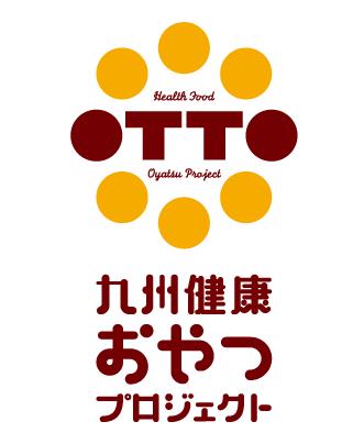 九州健康おやつプロジェクト