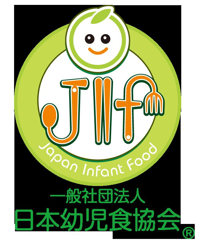 日本幼児食協会