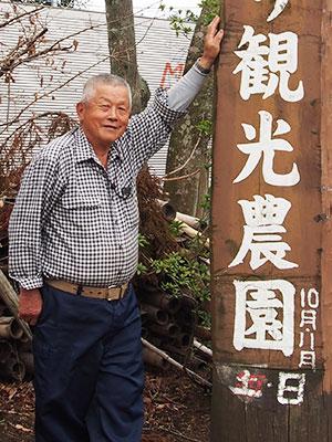 高濱一昭社長